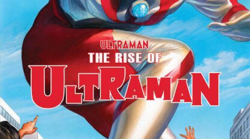 マーベルが描くウルトラマンのコミック表紙が公開