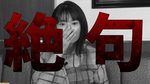『キャサリン・フルボディ for Nintendo Switch』竹達彩奈さんのプレイインタビュー動画が公開。竹達さんがプレイ中に絶句したシーンとは!?