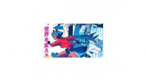TRIGGER新作アニメ『BNA ビー・エヌ・エー』キービジュアル第3弾が解禁。諸星すみれ、細谷佳正らの出演も決定!