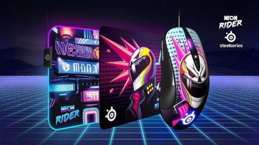 「CS:GO」の「Neon Rider」スキンをデザインしたSteelSeries製マウスやマウスパッドが国内発売