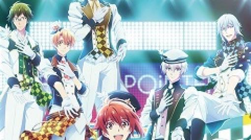 TVアニメ「アイドリッシュセブン Second BEAT!」のBD&DVD発売日が変更に