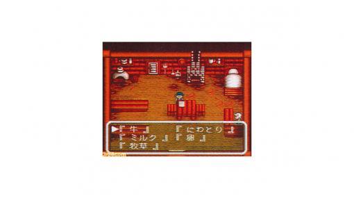 """『牧場物語』がスーパーファミコンで発売された日。後続作品に大きな影響を与えた""""農場&牧場シミュレーション""""のパイオニア【今日は何の日?】"""