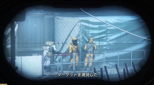 『スナイパー ゴーストウォリアー コントラクト』ゲームプレイトレーラーが公開。ターゲット暗殺のために、さまざまな方法を駆使しミッションを遂行せよ