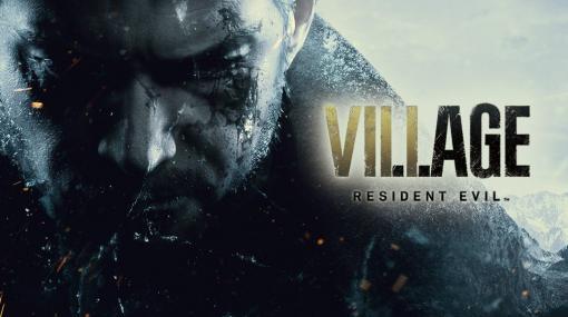 カプコンがシリーズ最新作『バイオハザード ヴィレッジ』を正式発表。『バイオ7』から引き続きクリスとイーサン夫妻が登場へ