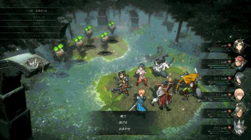 『幻想水滸伝』シリーズの元クリエイターによる新作JRPG『百英雄伝』Kickstarter成功。1億円超えを果たし、PCとコンシューマー機向けに発売決定