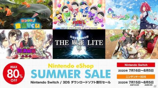 「オメガラビリンス ライフ」や「もっと!にゅ~パズ松さん」などD3PのSwitch/3DS用DLソフトのセールが実施!
