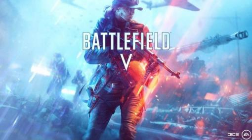 最新作『バトルフィールド』2021年にPS5/Xbox Series Xで発売決定!「BFV」の今後のアプデは夏のみに