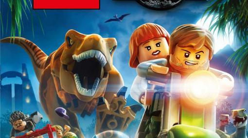 ワーナーのSwitch用9タイトルが最大50%オフになるセールが実施!「LEGO ジュラシック・ワールド」が初登場