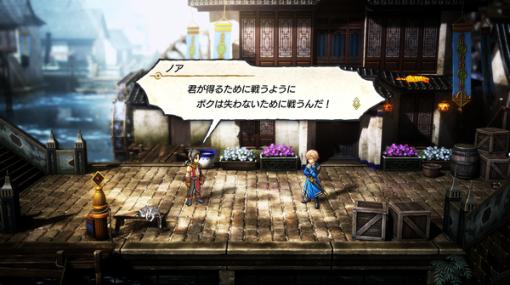 新作RPG『百英雄伝』PC版のSteam配信が予告―Kickstarterは熱き想いで2億円突破!