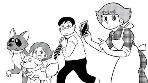 田中圭一氏「スピンオフ『主婦・エスパー魔美』が読みたい」→イタコ漫画家軍団に呼び掛け、実現に動きそうな… - INVISIBLE D. ーQUIET & COLORFUL PLACE-