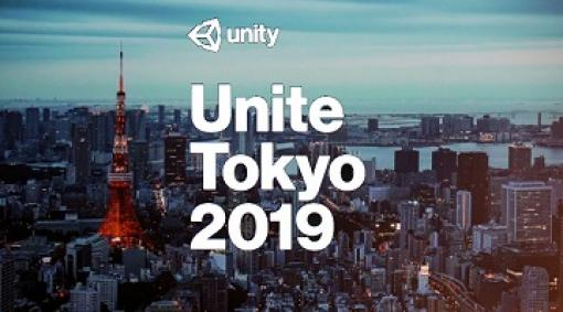 Unite Tokyo 2019基調講演レポート:新世代Unityへの道と映像表現での新たな可能性