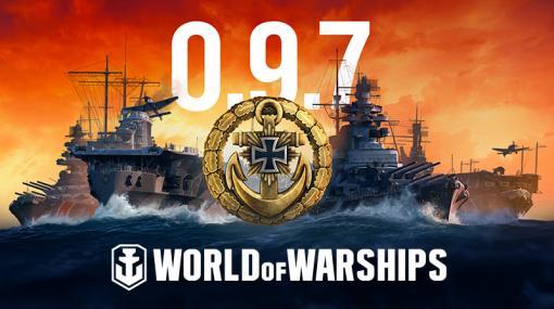「World of Warships」,最新アップデートでドイツ空母を実装