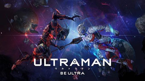「ULTRAMAN:BE ULTRA」に,ULTRAMAN SUIT ZEROが登場