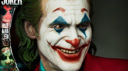 ホアキン・フェニックス主演の映画『JOKER』主人公のジョーカーが1/3スケールスタチューで登場! 階段の台座も注目