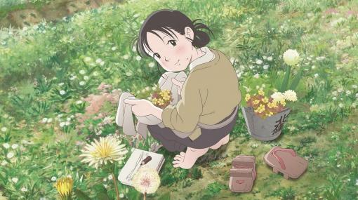 アニメ映画『この世界の片隅に』がNHK総合で再放送。8月9日午後3時50分よりスタート