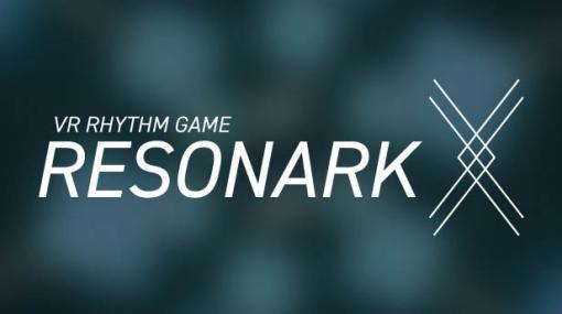 新作VRゲーム「RESONARK X」がSteamで配信スタート