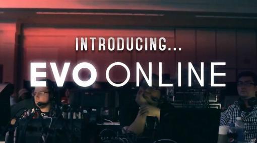 「EVO2020」開催中止を受けて新たに「EVO ONLINE」の開催が発表!「スカルガールズ」など4タイトルのオンライントーナメントを実施