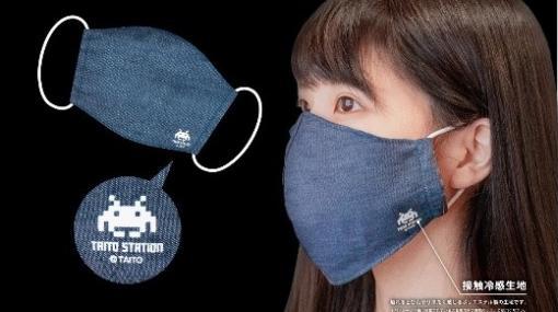 タイトー、「スペースインベーダー」をデザインした「接触冷感マスク」を8月中旬に発売!
