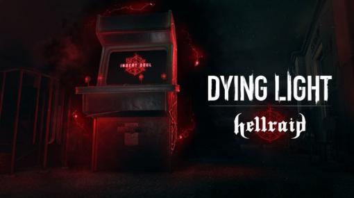 『Dying Light』新DLC「Hellraid」発表! 1台のアーケードマシンから始まる地獄の軍勢との戦い