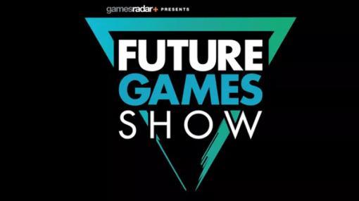 今後の期待作に注目する「Future Games Show」発表内容ひとまとめ