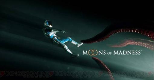 火星が舞台のホラーADV『Moons of Madness』PS4版配信開始