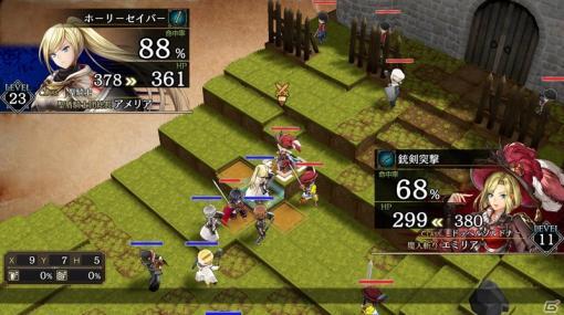 戦略シミュレーションRPG「リベンジ・オブ・ジャスティス」がPS4/Switchで2020年3月26日に発売!