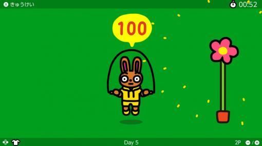 1日100回Joy-Conで「なわとび」! Switch用「ジャンプロープ チャレンジ」期間限定配信ジャンプせずに屈伸運動や腕を回すだけでも運動に