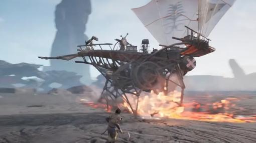 遊牧サバイバルMMO『Last Oasis』に灼熱の火山マップが登場! 溶岩湖には要注意…