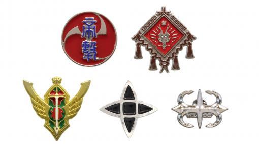 『新サクラ大戦』華撃団のエンブレムをモチーフにしたピンバッジ5種がガチャガチャに登場!
