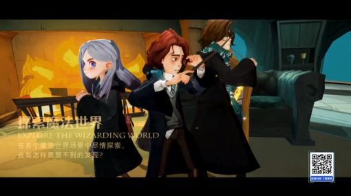 NetEaseが多数の新作を含むライブ番組「年度発表会」を実施。「ハリー・ポッター:魔法の覚醒」など3作品をレポート