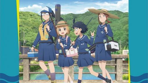水産庁がアニメ『放課後ていぼう日誌』とコラボ。その狙いは?