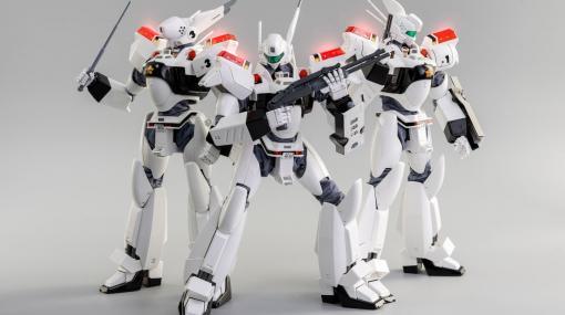 『機動警察パトレイバー』イングラム2号機&3号機フル可動アクションフィギュアが登場! 太田さんと南雲さんも搭乗させられる