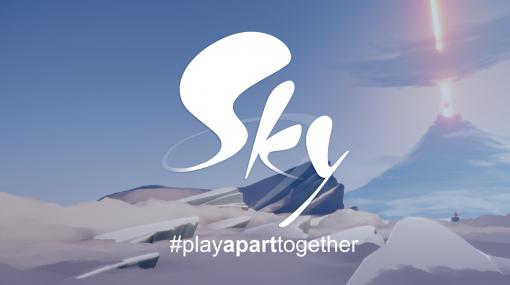 「Sky 星を紡ぐ子どもたち」,5月19日4:00より「癒しの日々」を開催。「#PlayApartTogether」活動への賛同を示す関連イベントとして