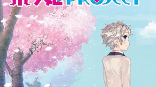 「ボク姫PROJECT」のサウンドトラックCDが本日発売。カラオケVerまで全楽曲を網羅