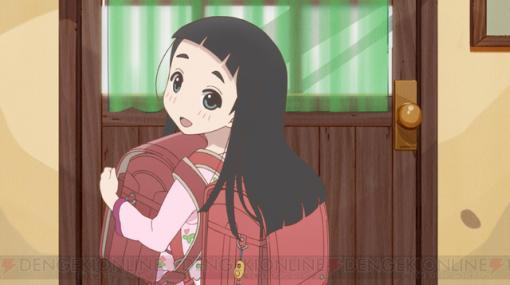 アニメ『かくしごと』6話。姫に毎年ランドセルを贈る人物とは?