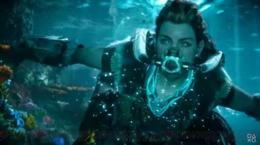 『ホライゾン 禁じられた西部』最新映像公開。水中の活動シーンも【PS5速報】