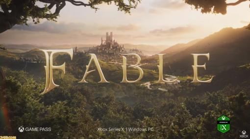『Fable』がXSX向け開発中であることが明らかに!開発は『Forza Horizon』シリーズでおなじみのPlayground Games【Xbox Games Showcase】