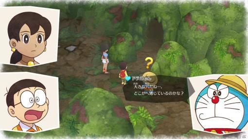 PS4/Switch「ドラえもん のび太の牧場物語」の無料アップデートが7月30日に配信!新たなペット「イルカ」も登場