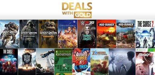「ゴーストリコン ブレイクポイント」や「Frostpunk」が対象! 「Xbox Live Gold」加入者向けセールが開始