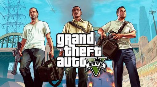 『GTA5』世界累計販売本数が1億3500万本を達成!約3ヶ月で500万本を販売、「GTAオンライン」の次世代機向け専用コンテンツ用意も告知