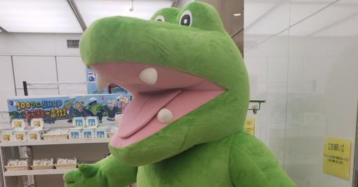 東京駅内で4連休を当てこんで出店の始まった『100ワニショップ』、ソーシャルディスタンスが保たれてた - Togetter