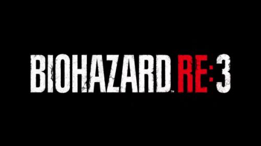 『バイオハザード RE:3』2020年4月3日発売!非対称対戦『PROJECT RESISTANCE』は『バイオハザード レジスタンス』として同時収録【UPDATE】