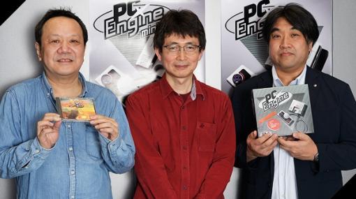 「PCエンジン mini」クリエイターズインタビュー第8回「イースI・II」編が公開。岩崎啓眞氏ら開発チームが語るCD-ROMの弱点とは