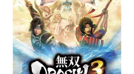 『無双OROCHI3 Ultimate』、『テラリア』、『The Surge 2』などが登場! 今週発売のゲームソフト一覧【2019年12月16日~22日】