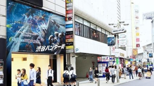 """渋谷センター街が""""ハンター街""""に!? 「英雄の証」が流れ、フラッグが登場─『モンハンワールド:アイスボーン』発売を記念して"""