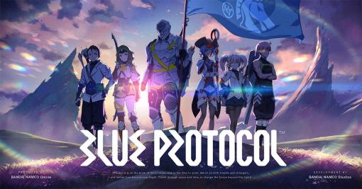 「BLUE PROTOCOL」,CBTのフィードバックレポート詳細と今後の開発の方向性を公式サイトで発表