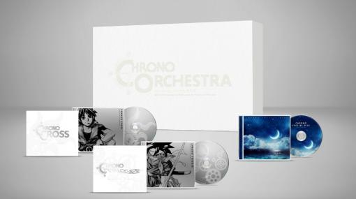 「クロノ・トリガー」と「クロノ・クロス」のオーケストラアレンジアルバムが本日発売!公式サイトでは全曲試聴も