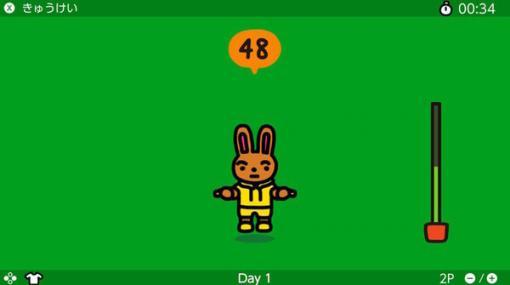 突如配信されたスイッチの『ジャンプロープ チャレンジ』で、なわとびの楽しさに目覚める! ウサギが「ほら飛べよ」と僕を見つめるんだ…