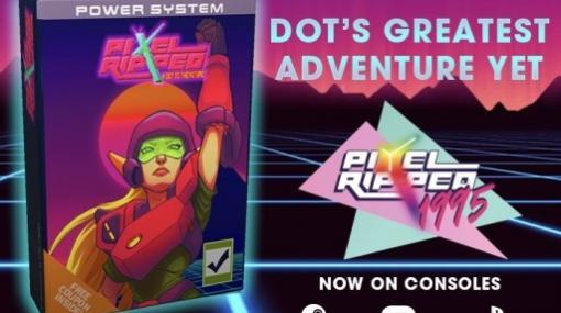 PSVR版「Pixel Ripped 1995」が本日発売。1995年のゲームシーンを追体験できるVRゲーム