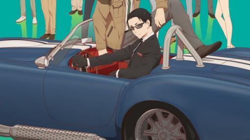 放送延期のアニメ『富豪刑事』今後の予定が判明